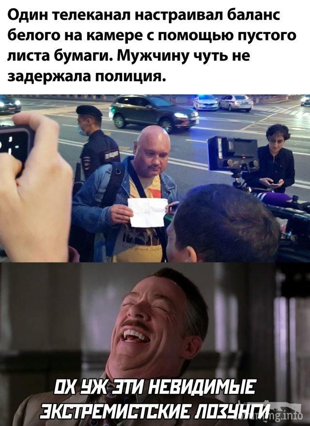 115426 - А в России чудеса!