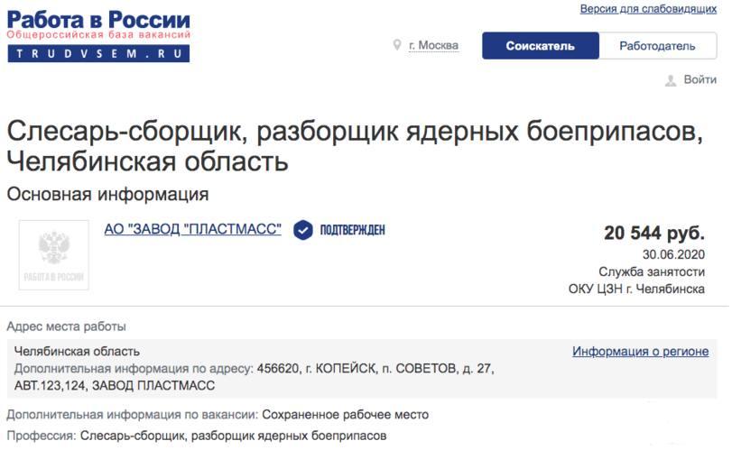 115439 - А в России чудеса!