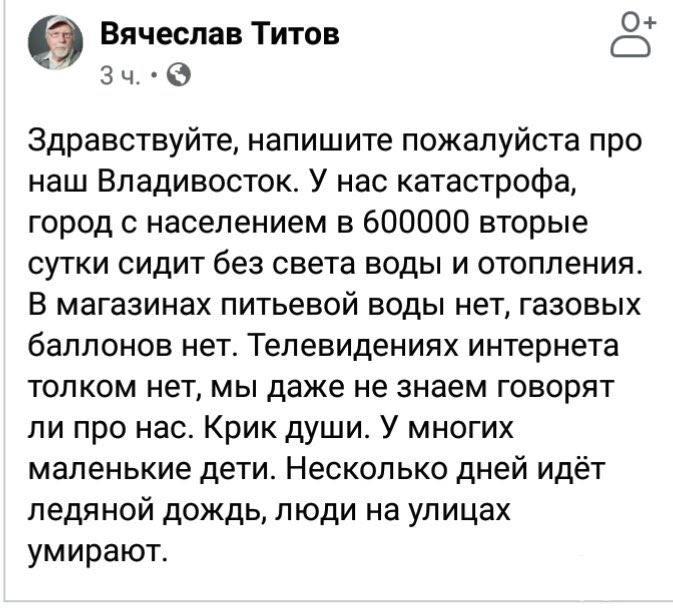 115442 - А в России чудеса!