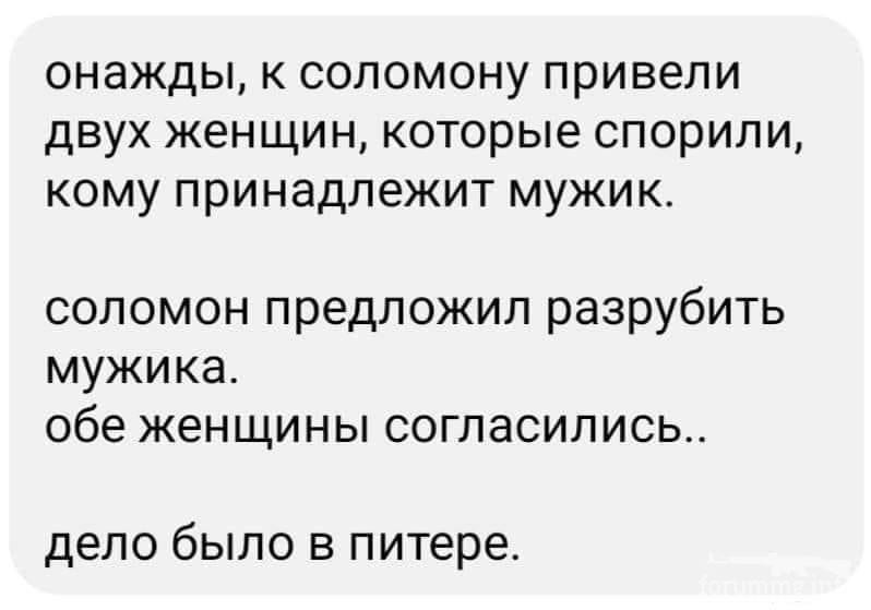 115443 - А в России чудеса!
