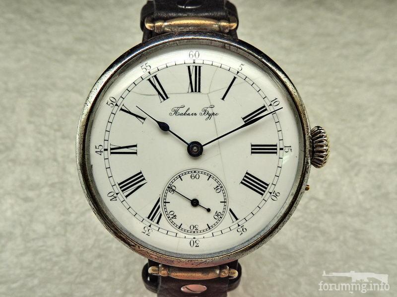 115515 - Часы и все с ними связанное