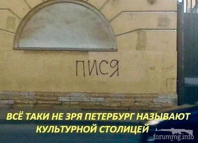 115539 - А в России чудеса!