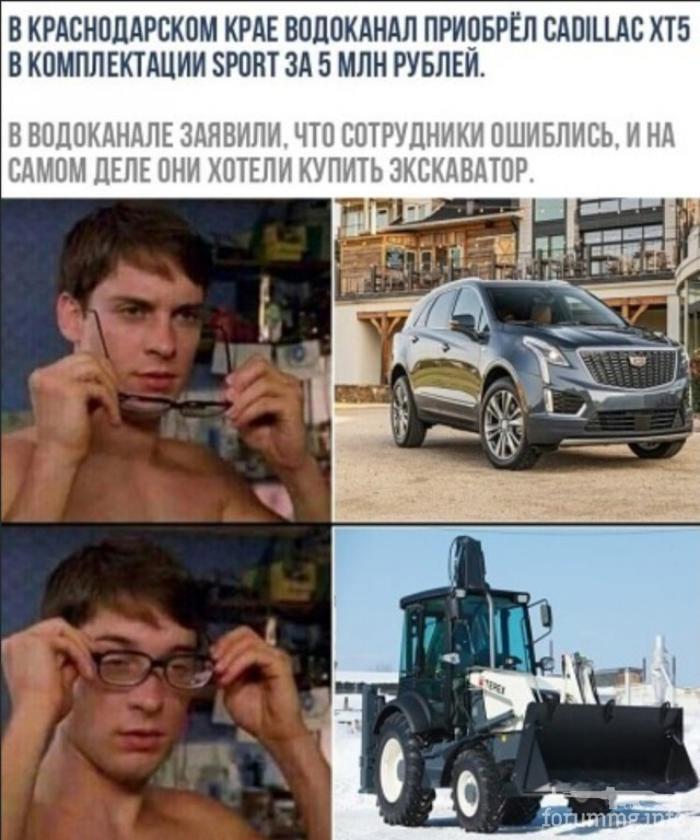115556 - А в России чудеса!