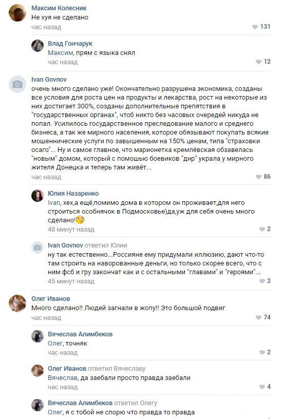 115576 - Командование ДНР представило украинский ударный беспилотник Supervisor SM 2, сбитый над Макеевкой