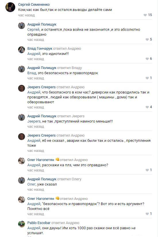 115577 - Командование ДНР представило украинский ударный беспилотник Supervisor SM 2, сбитый над Макеевкой