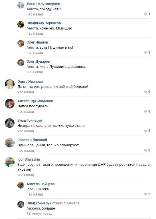 115580 - Командование ДНР представило украинский ударный беспилотник Supervisor SM 2, сбитый над Макеевкой