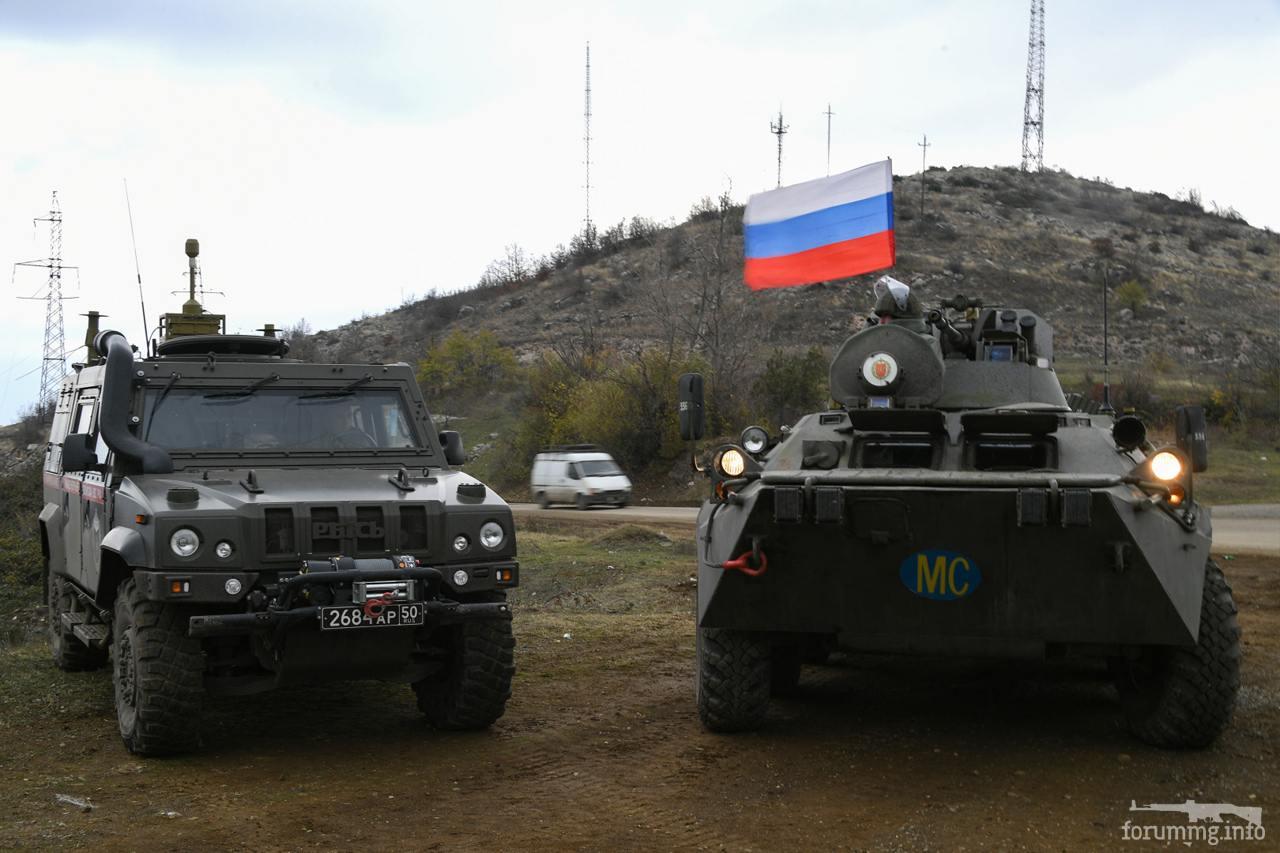 115605 - Нагорный Карабах