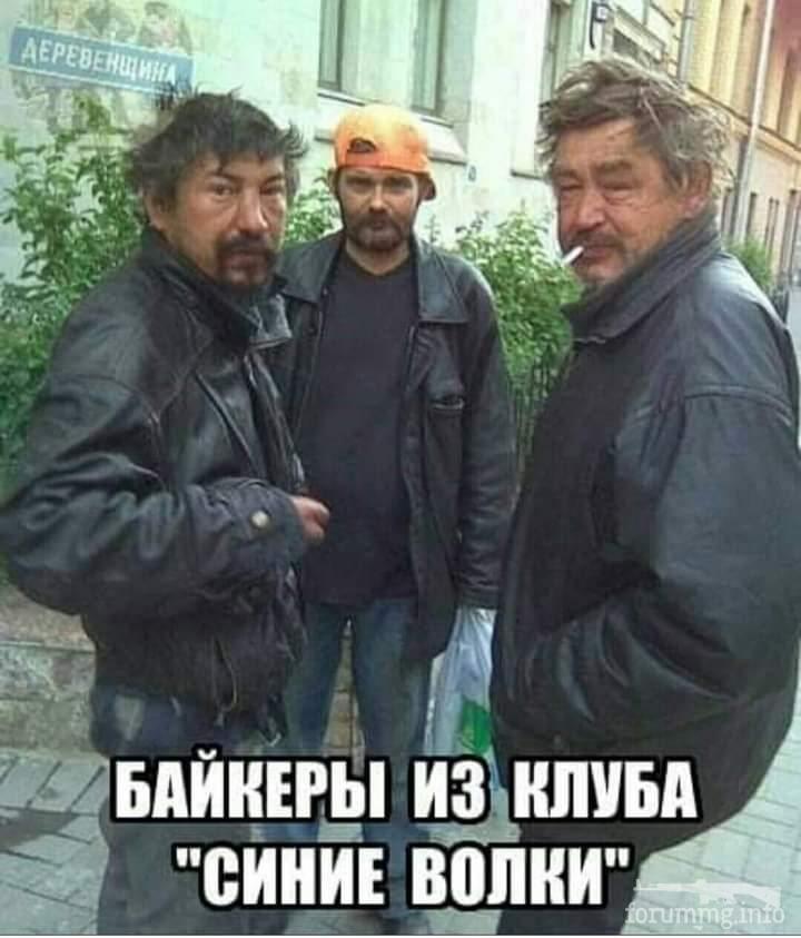 115628 - Пить или не пить? - пятничная алкогольная тема )))