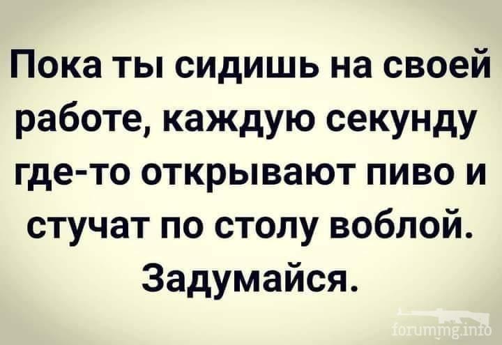 115641 - Пить или не пить? - пятничная алкогольная тема )))
