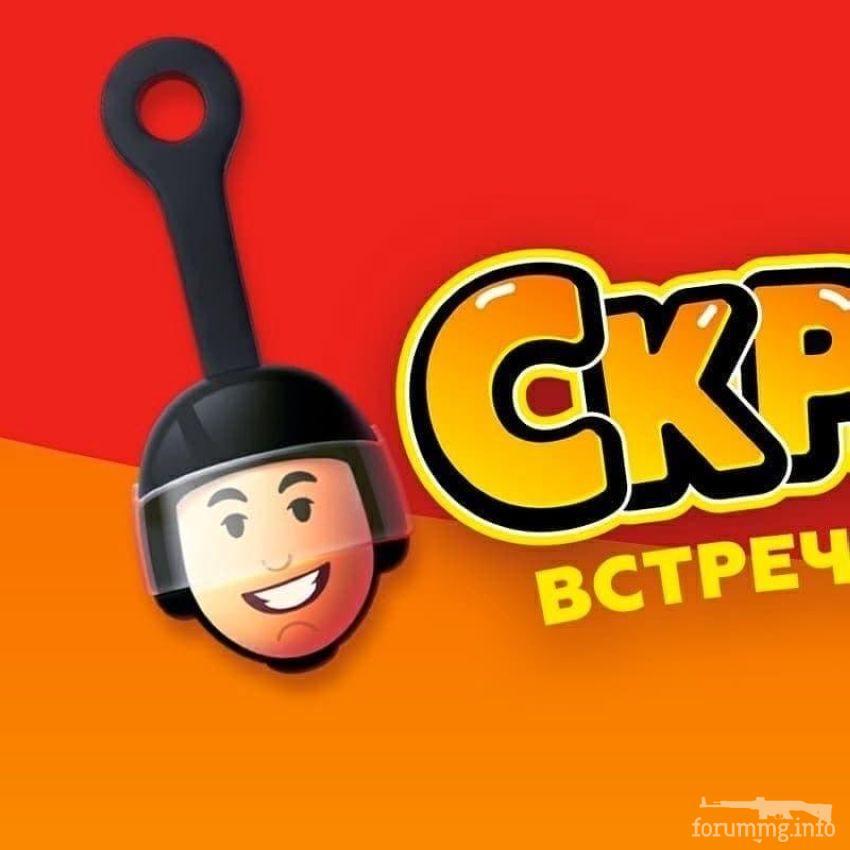 115666 - А в России чудеса!