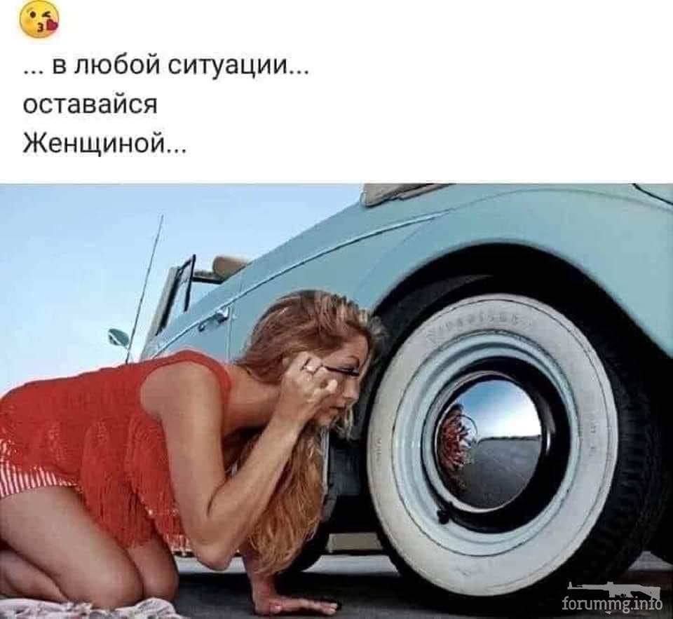 115690 - Автолюбитель...или Шофер. Автофлудилка.