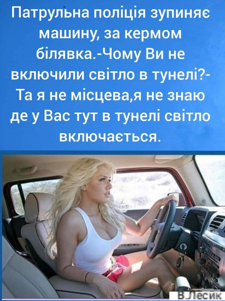 115691 - Автолюбитель...или Шофер. Автофлудилка.