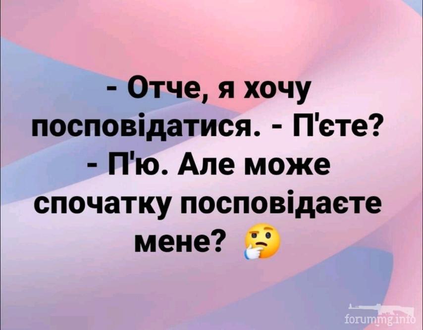 115844 - Пить или не пить? - пятничная алкогольная тема )))