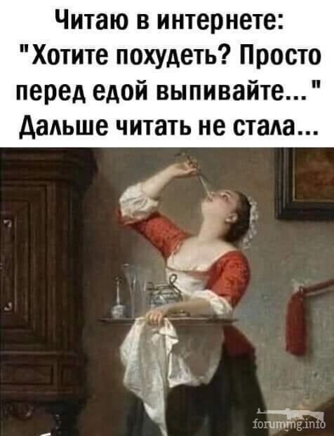 115849 - Пить или не пить? - пятничная алкогольная тема )))