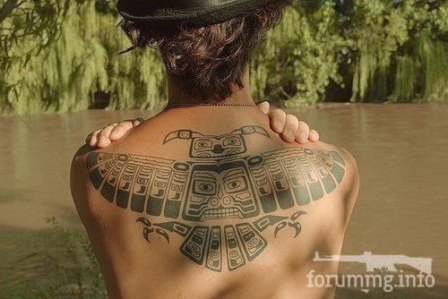 115870 - Татуировки