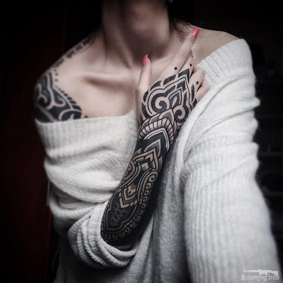 115872 - Татуировки