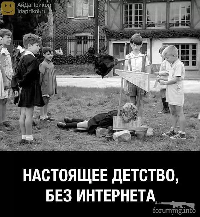 115879 - Наші діти, виховання, навчання і решта що з цим пов'язано.