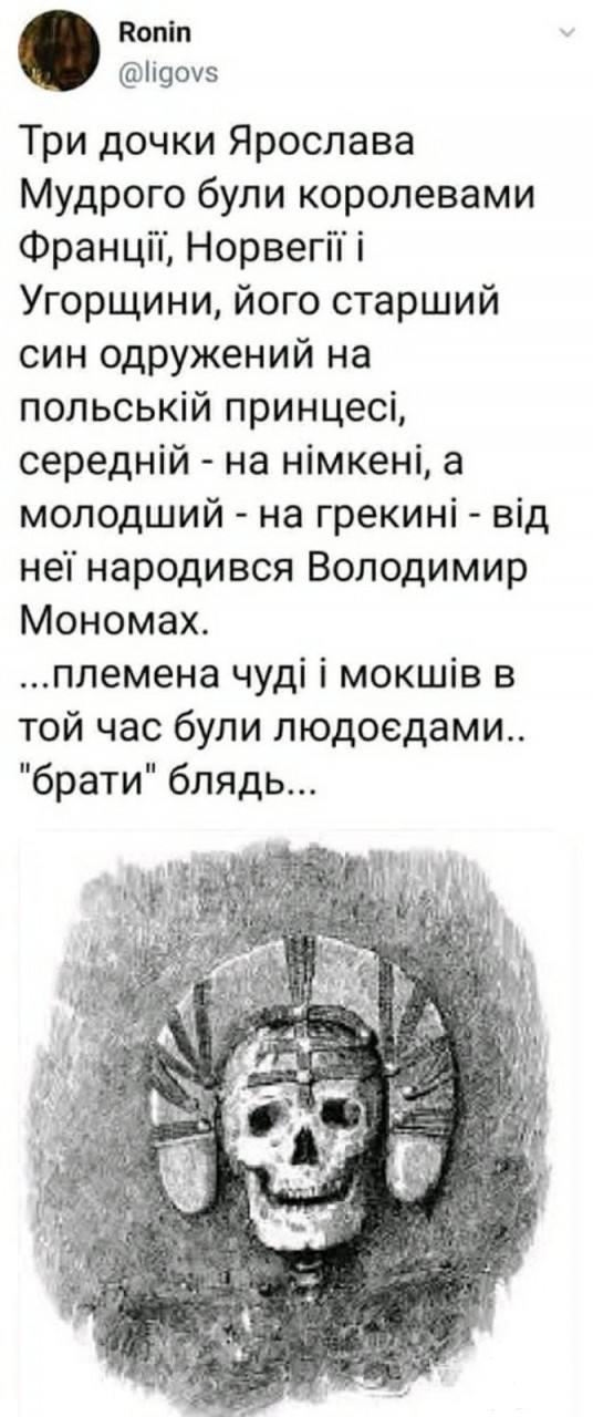 115884 - Украинцы и россияне,откуда ненависть.