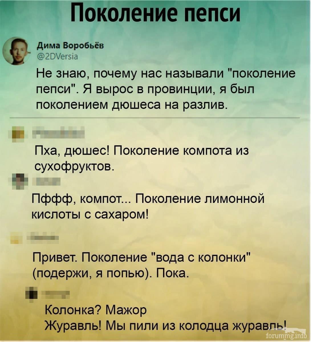 115893 - Тема воспоминаний о юности )))