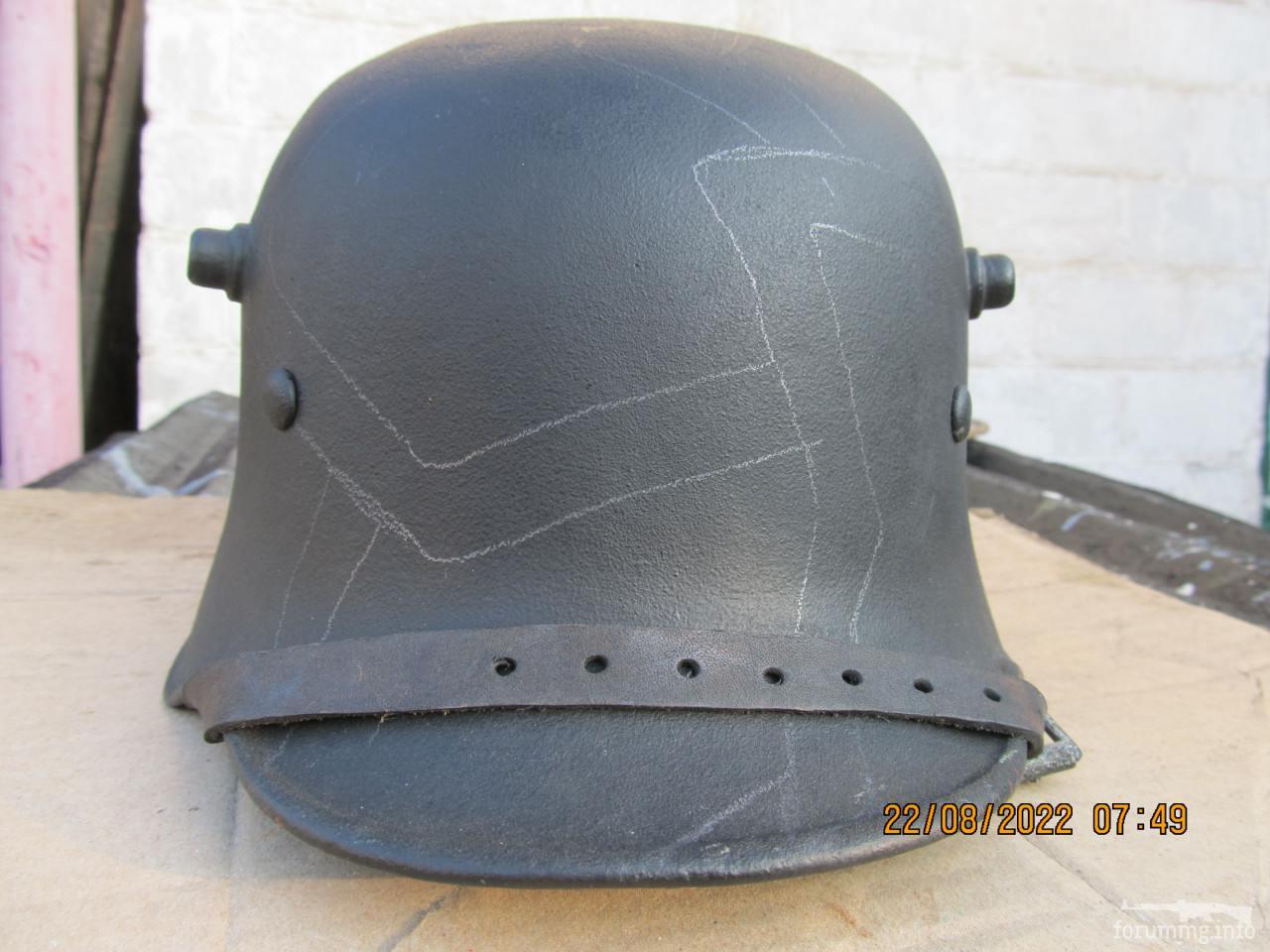 115895 - Было - стало (каски, аммуниция, униформа, предметы быта и прочее...)