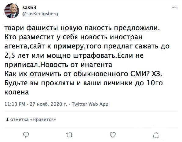 115926 - А в России чудеса!