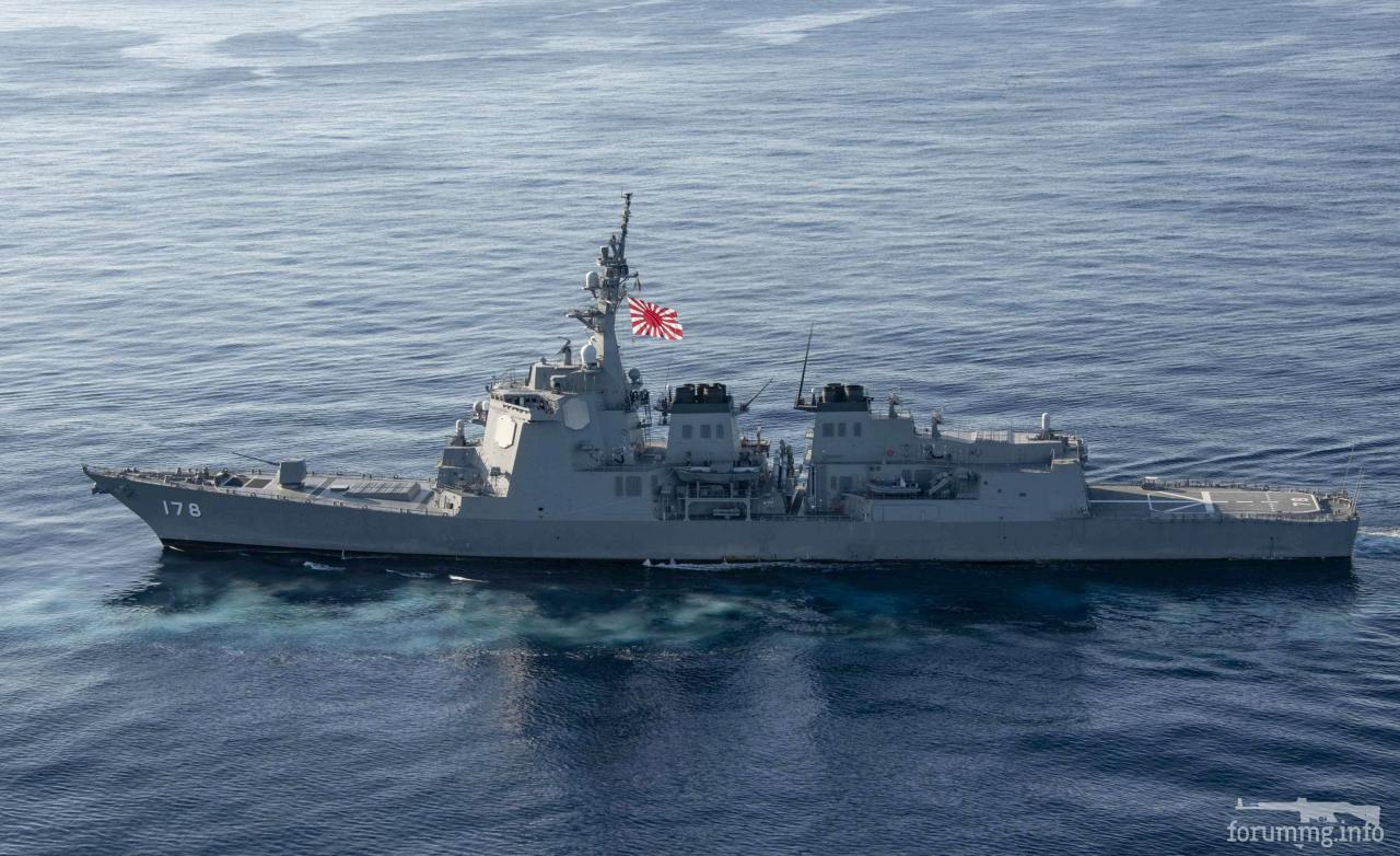 115966 - Эсминец Ashigara (DDG-178)