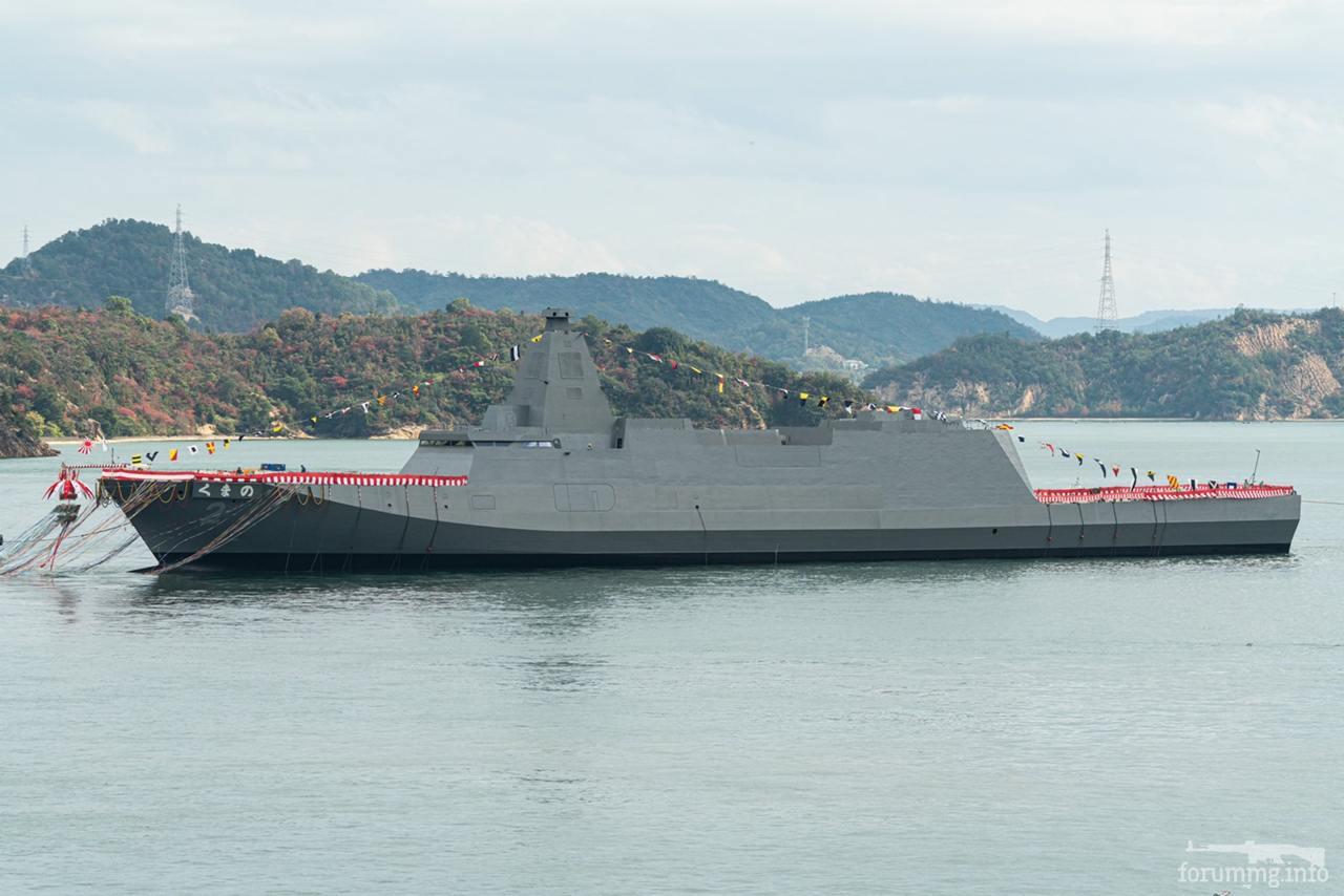 115970 - Морские силы самообороны Японии