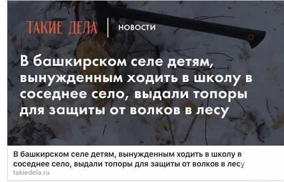 116006 - А в России чудеса!