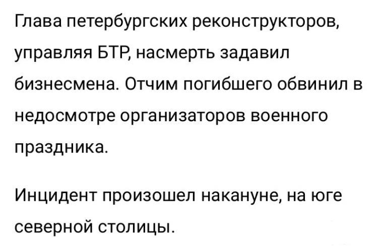116038 - А в России чудеса!