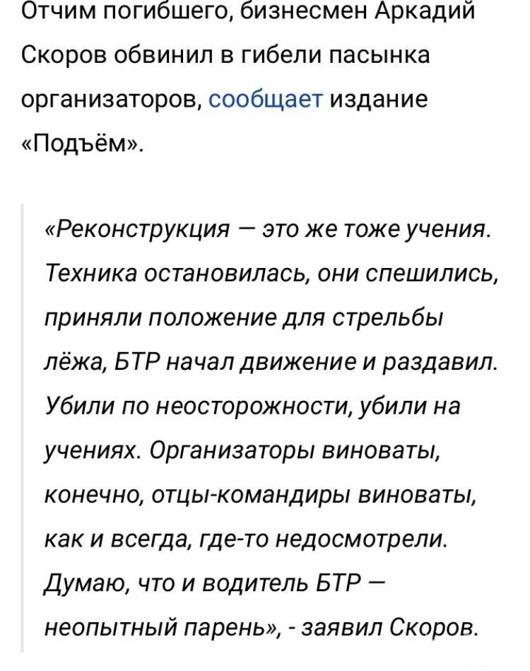 116039 - А в России чудеса!
