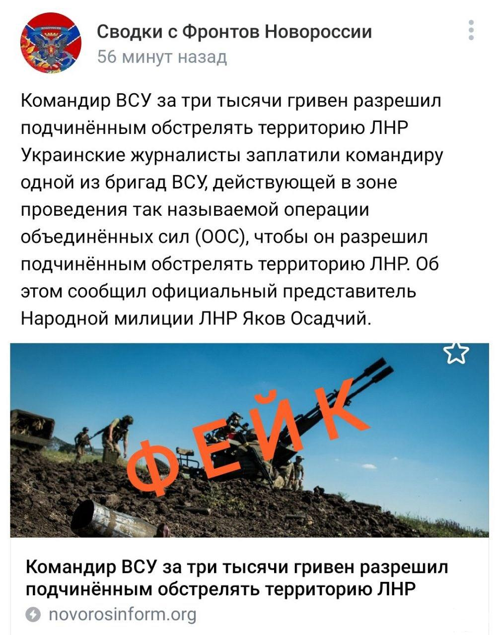 116053 - Командование ДНР представило украинский ударный беспилотник Supervisor SM 2, сбитый над Макеевкой