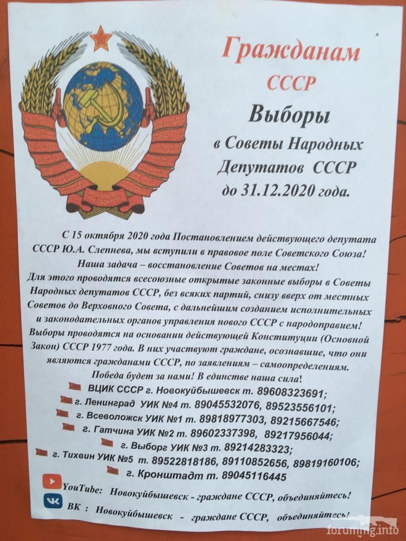 116130 - А в России чудеса!