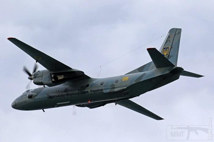 11616 - Военно-Морские Силы Вооруженных Сил Украины