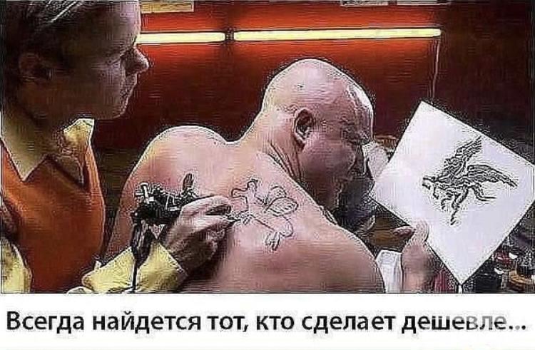 116167 - Татуировки