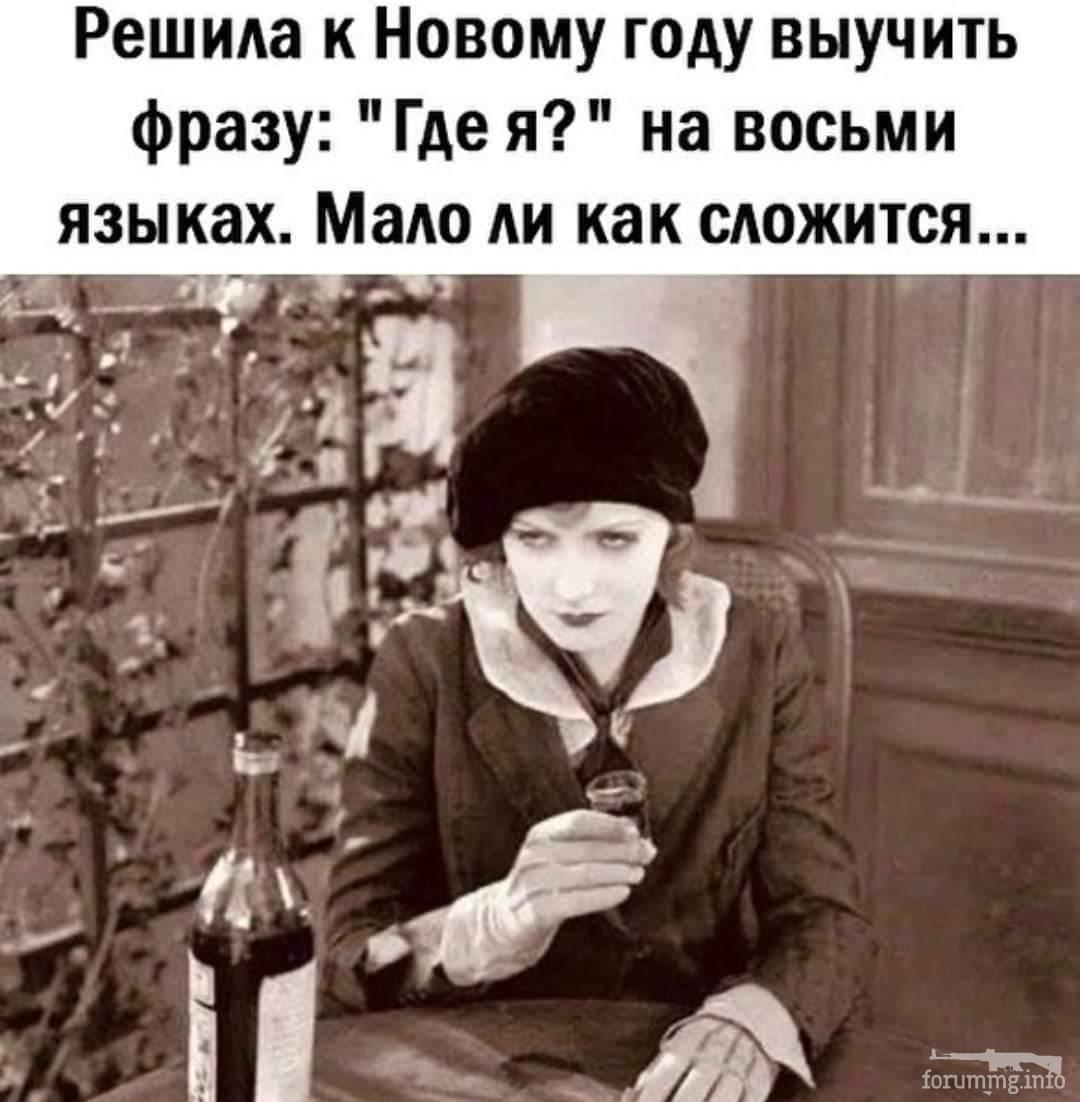 116171 - Пить или не пить? - пятничная алкогольная тема )))