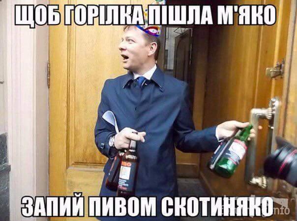 116172 - Пить или не пить? - пятничная алкогольная тема )))