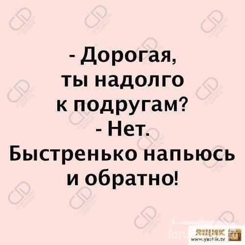 116200 - Пить или не пить? - пятничная алкогольная тема )))