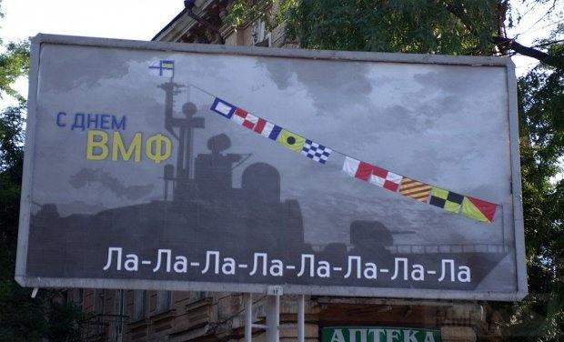 11627 - Военно-Морские Силы Вооруженных Сил Украины