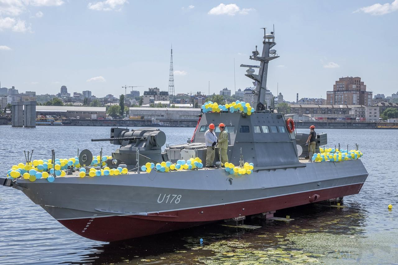11628 - Военно-Морские Силы Вооруженных Сил Украины