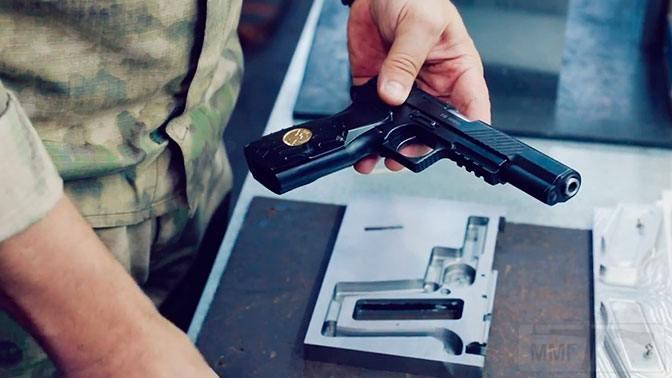 """11629 - Пистолет """"Оплот"""""""