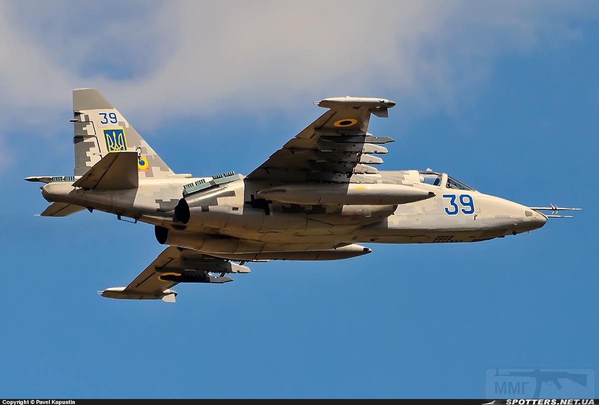 11632 - Воздушные Силы Вооруженных Сил Украины