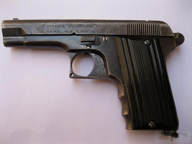 """11633 - Пистолет """"Оплот"""""""