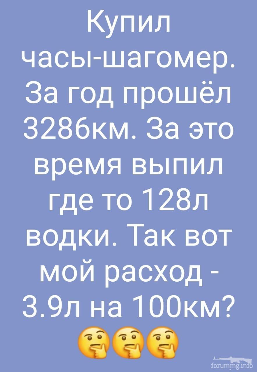 116377 - Пить или не пить? - пятничная алкогольная тема )))