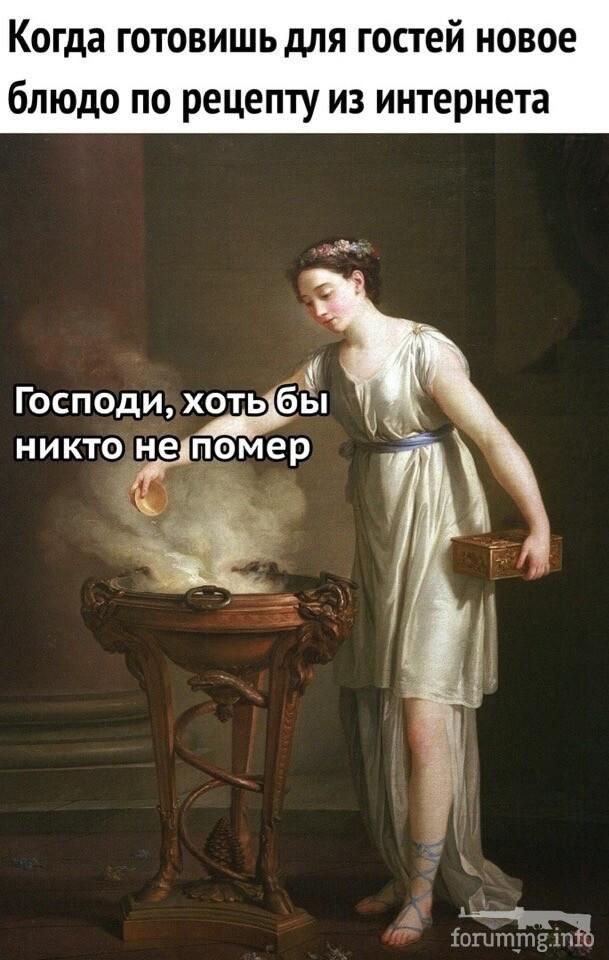 116379 - Закуски на огне (мангал, барбекю и т.д.) и кулинария вообще. Советы и рецепты.