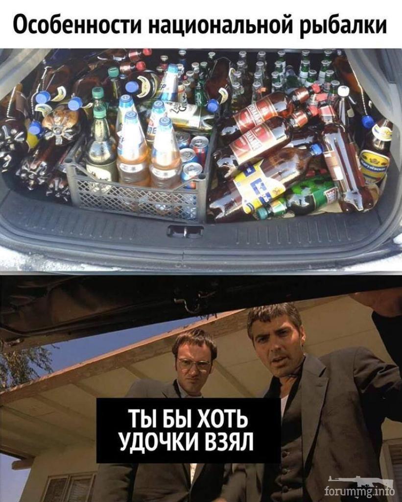 116386 - Пить или не пить? - пятничная алкогольная тема )))