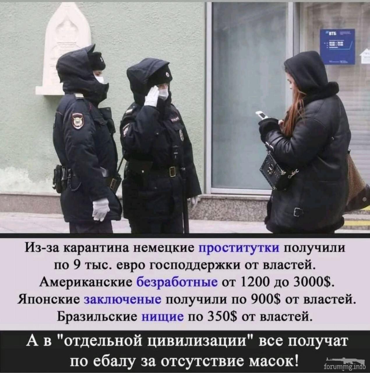 116387 - А в России чудеса!