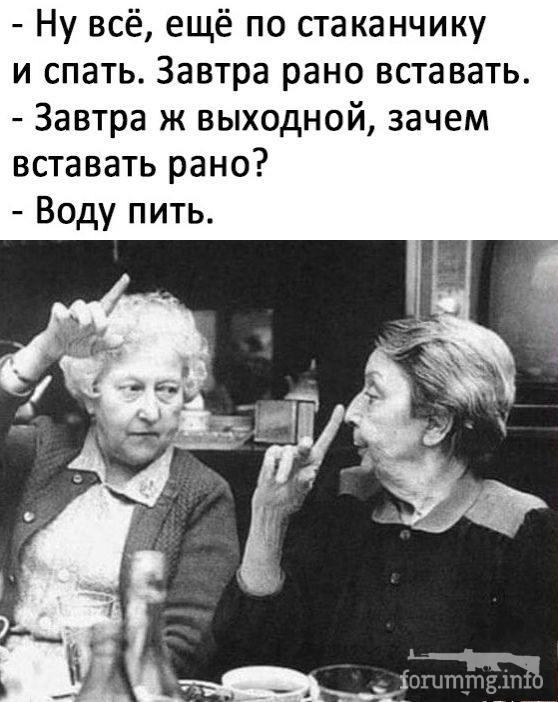 116390 - Пить или не пить? - пятничная алкогольная тема )))
