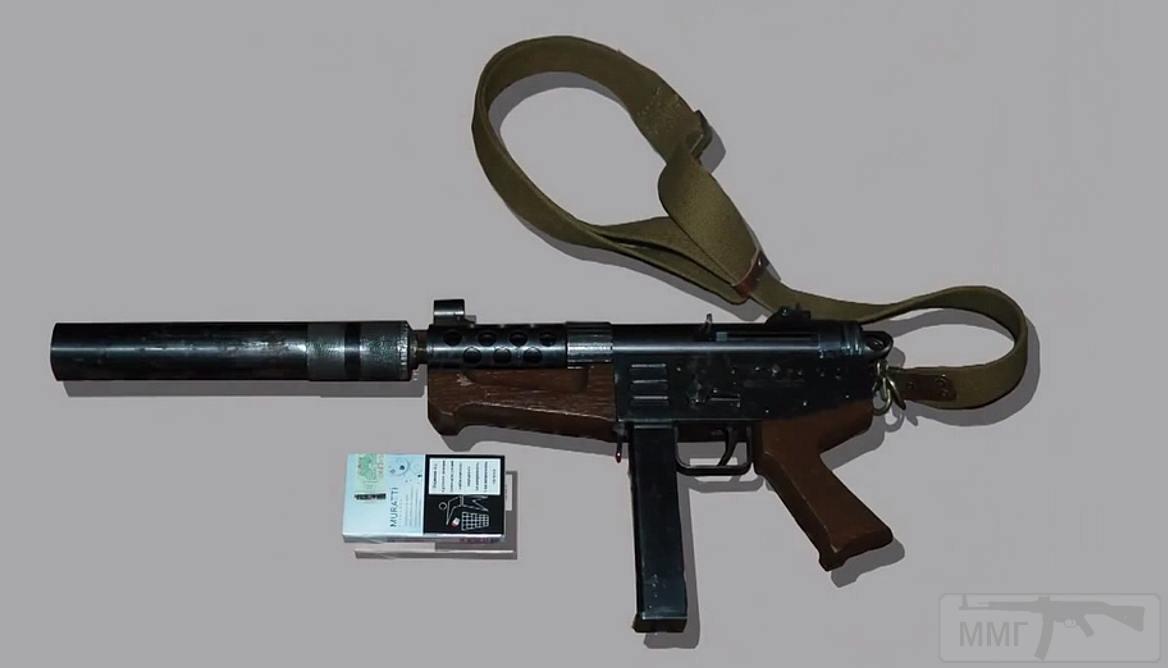 """11643 - Пистолет """"Оплот"""""""