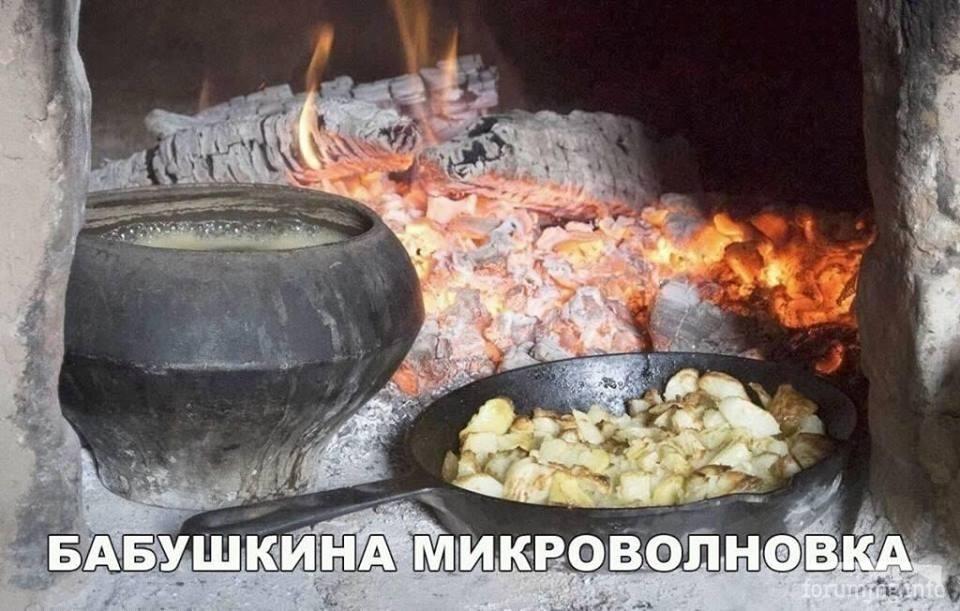 116445 - Закуски на огне (мангал, барбекю и т.д.) и кулинария вообще. Советы и рецепты.