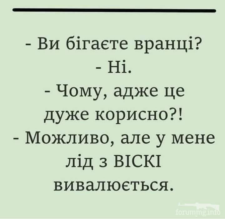 116456 - Пить или не пить? - пятничная алкогольная тема )))